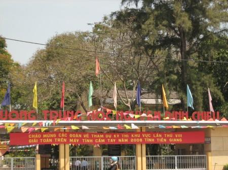 Tiền Giang